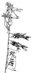 Ninja seed by YAKUMOFUJII