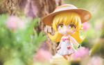 Shinobu At The Garden