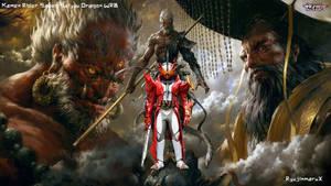 Kamen Rider Saber Saiyuu Dragon3