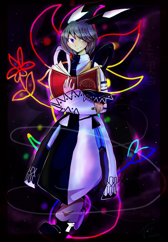 Magic flower by brenstar345
