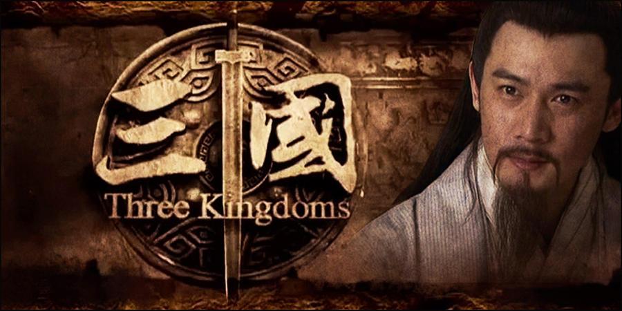 Banner Zhuge Liang by Zhuge Liang Wallpaper
