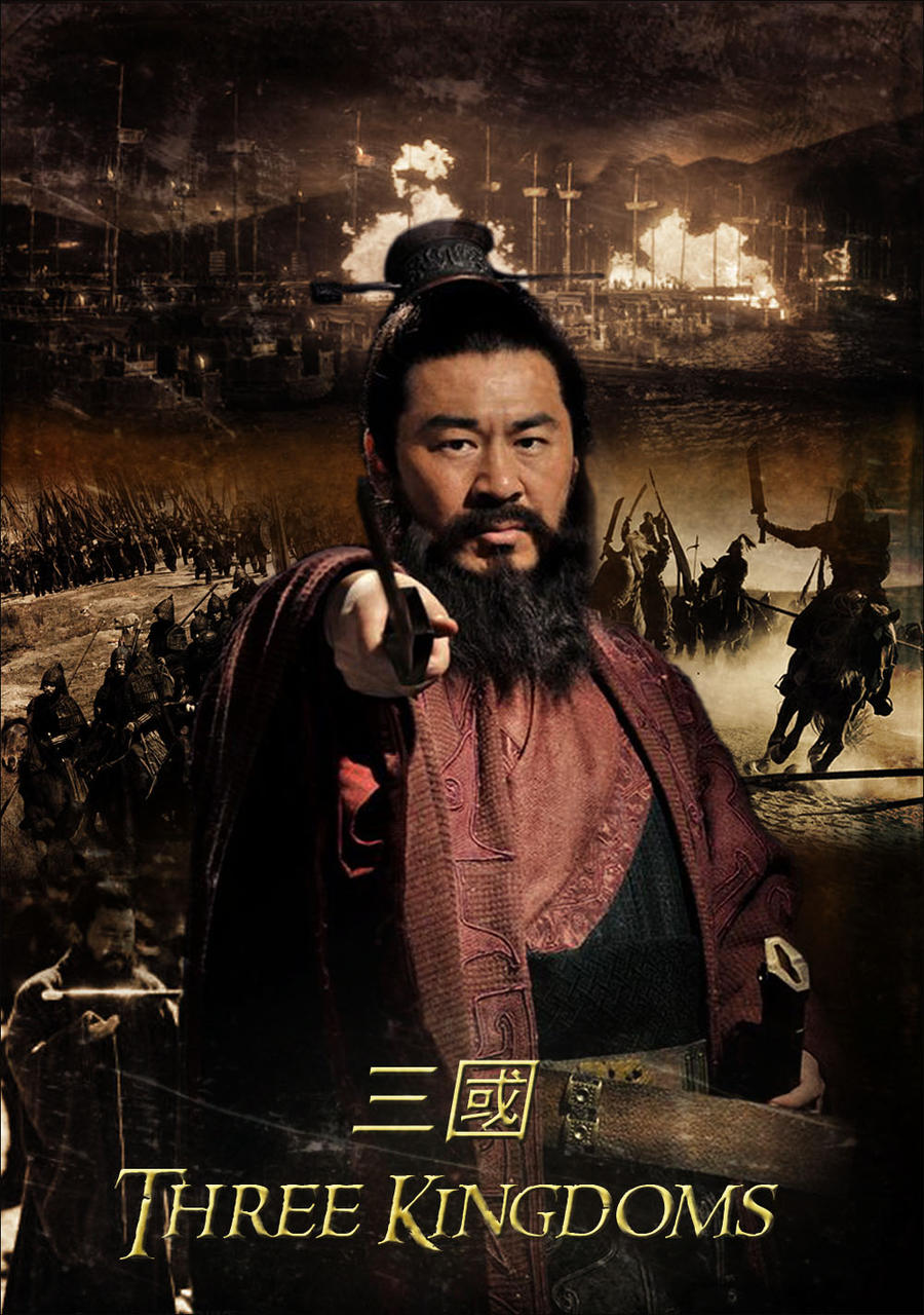 "We do not misunderstand, the figure is the new ""Three ... |Chen Jianbin Cao Cao"