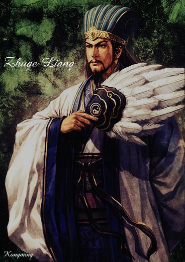 Zhuge Liang - Wolong by Zhuge Liang Wallpaper