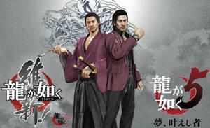 Ryu 5 X Ishin Wallpaper 5 (Final)
