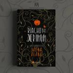 Book cover - Riacho do Jerimum