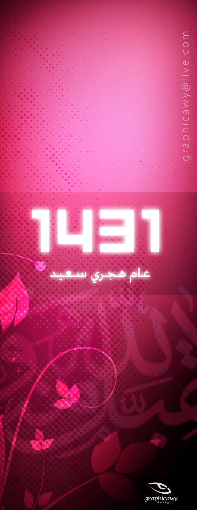 1431 for facebook by abd-ELRAHMAN