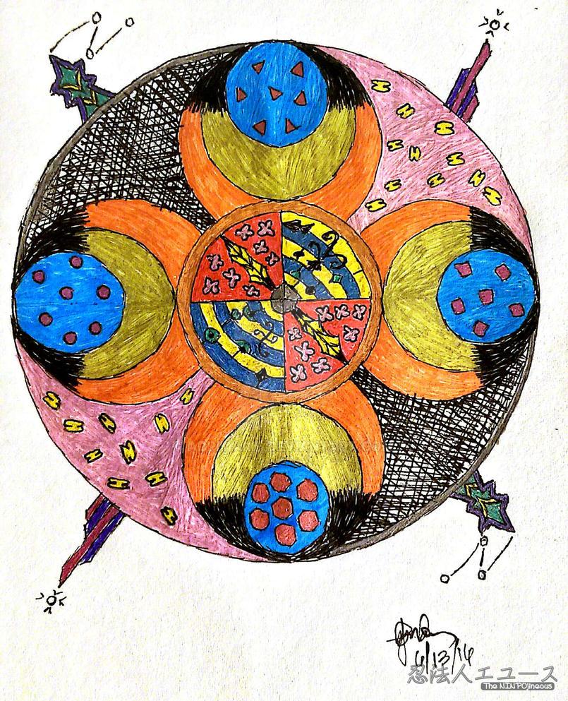 Zen Mandala (Zendala) II by adrimarie