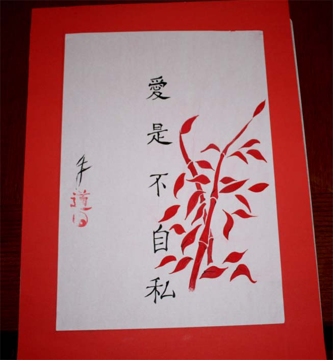 Bamboo With Calligraphy By Maxxkieth On Deviantart