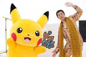 Pikachu-Pikotaro