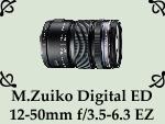 Zuiko 12-50 f3.5-6.3 by PhotoDragonBird