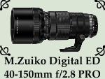 Zuiko 40-150mm f2.8 by PhotoDragonBird