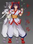 Samurai Spirit - Nakoruru