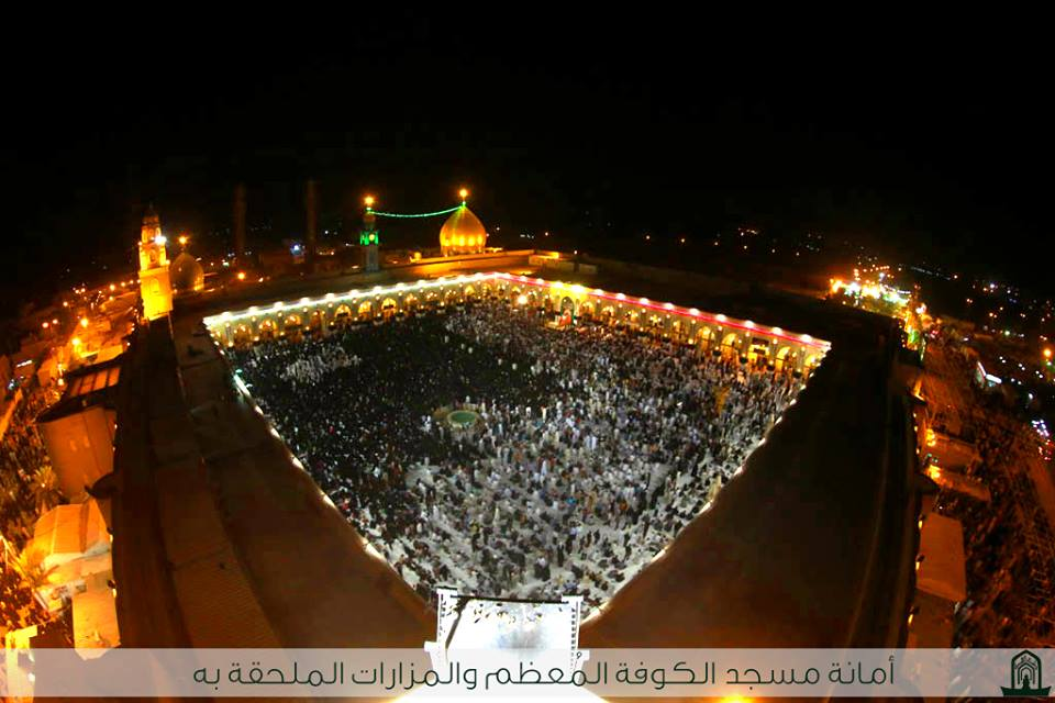 an najaf chat Many thanks for doing this chat najaf is a source of wealth through the pilgrim trade and prestige because ownership of the shrine of ali bestows honor.