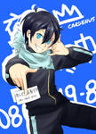 DELIVERY GOD YATO AT YOUR SERVICE ~