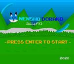 Nensho Dorako by RetroFoxStudios17
