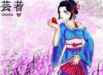 .: Geisha :. -- background