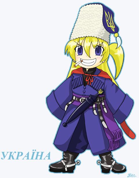 Ukrajina by KryMizunagij