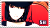 || DRAMAtical Murder Stamp || Sei by Izza-chan