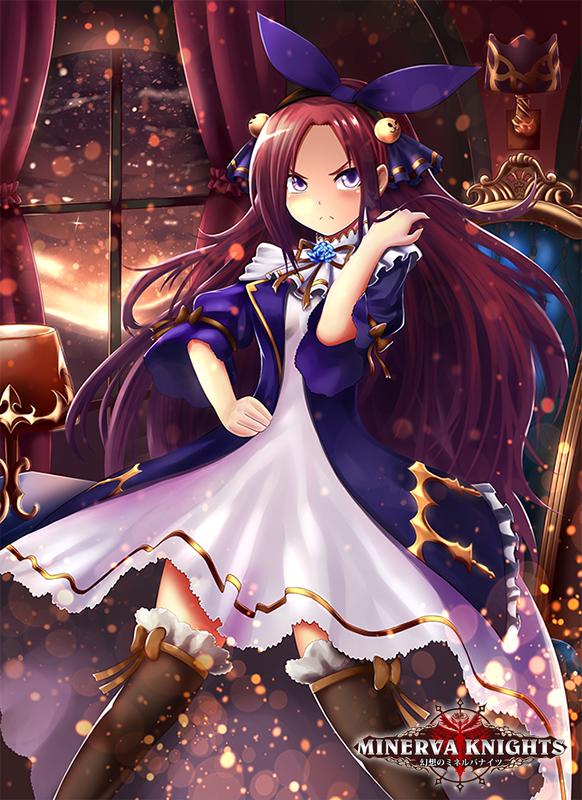 Minerva Knights - Maiden of the Frozen Mansion by Zoziouszz