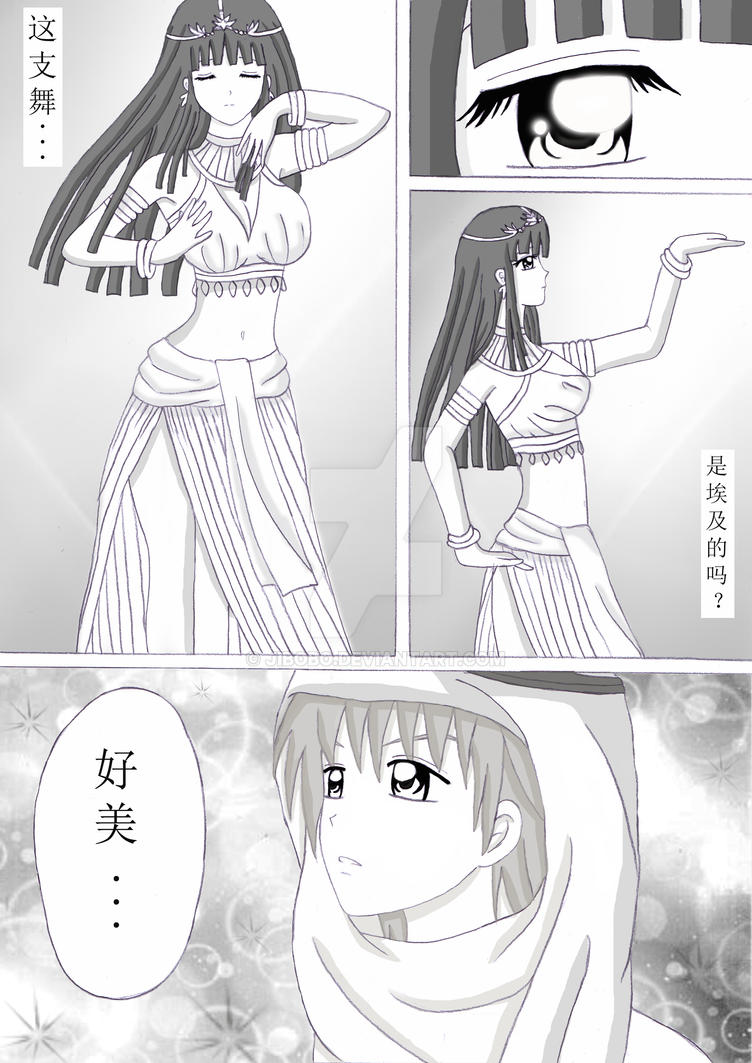 Part of my Egypt dance manga by jibobo