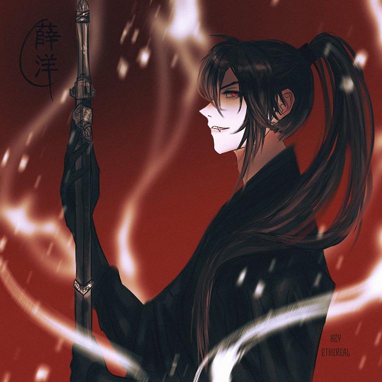 MDZS: Xue Yang by valeryvy