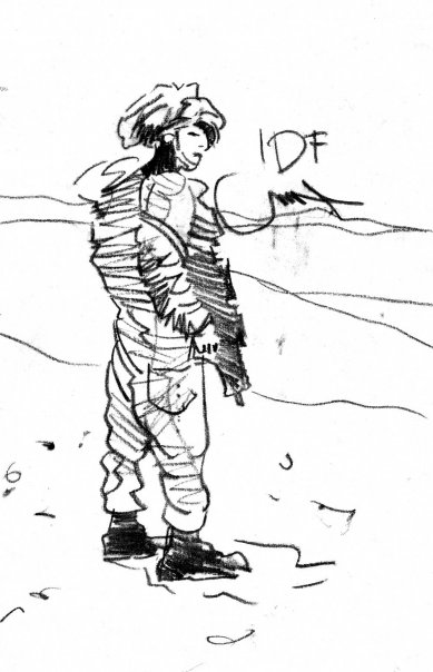 IDF_Soldier_by_hasrulGGK.jpg