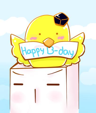 Happy Birthday Prussia-sama! by OwOStrawberry