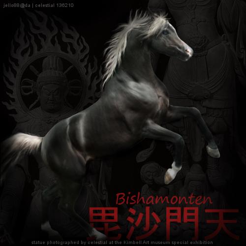500x500 Bishamonten painted hill avatar