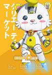 Comicamp Event Poster