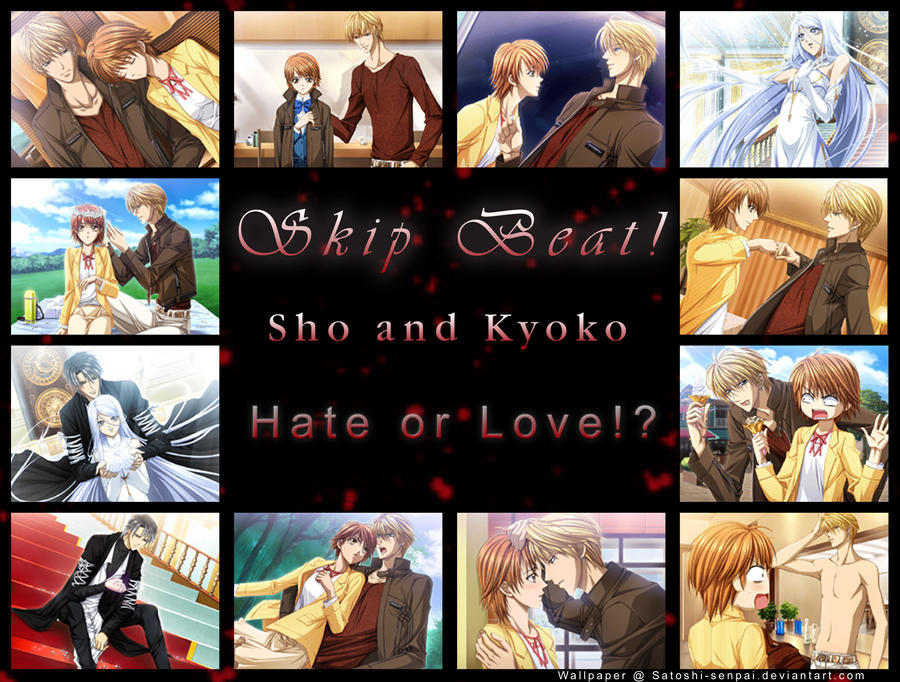 sho and kyoko relationship test