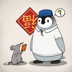 Emperor Penguin Chick - CNY 2020 Year of the Rat