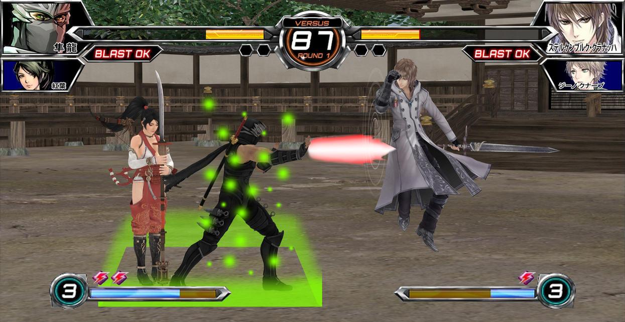 Hayabusa (Momiji) vs. Sterk (Gino) in DBFC by LarsMasters