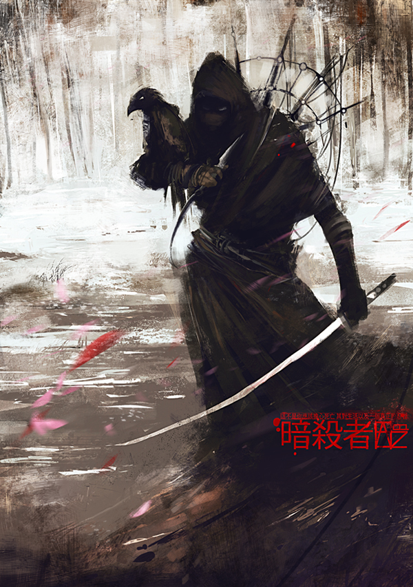 Ninja Assassin by amirzand