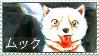 Mukku stamp by Lucetherapy
