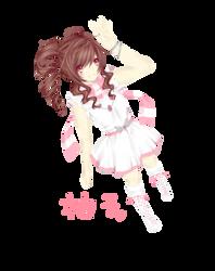 Yuzu: for Cendrilyne by aokamei