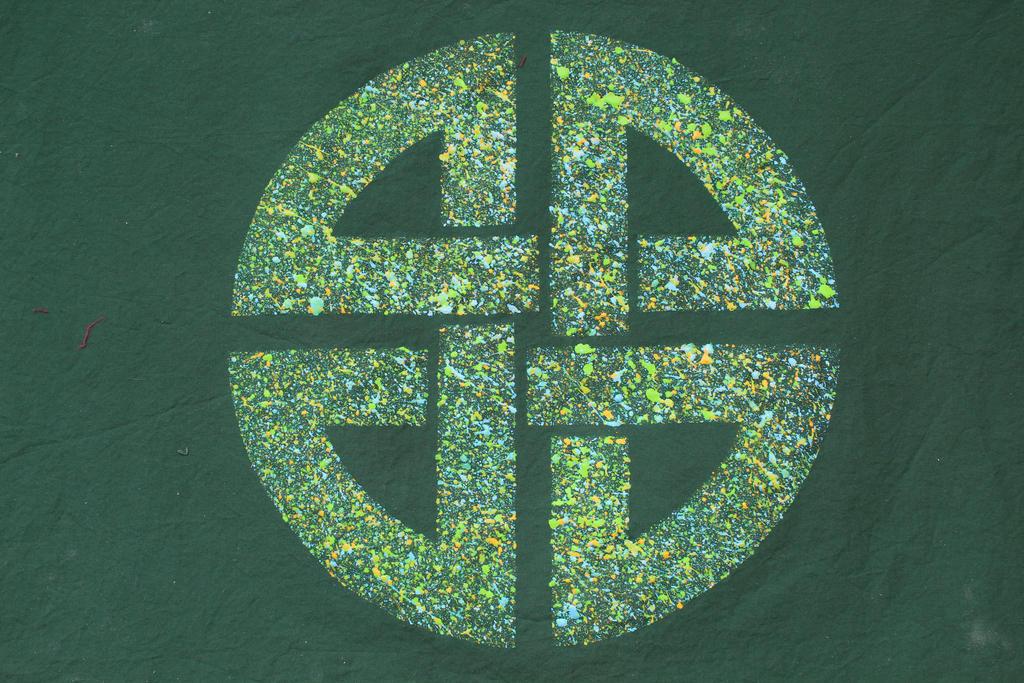 Celtic Knot Green by RamageArt