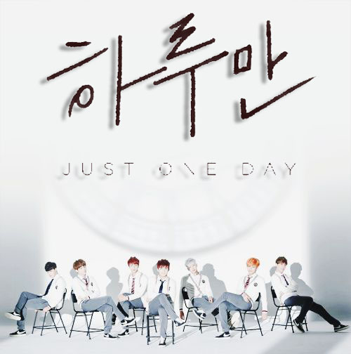 Bts Just One Day Album Cover By Koreanalbumlee On Deviantart