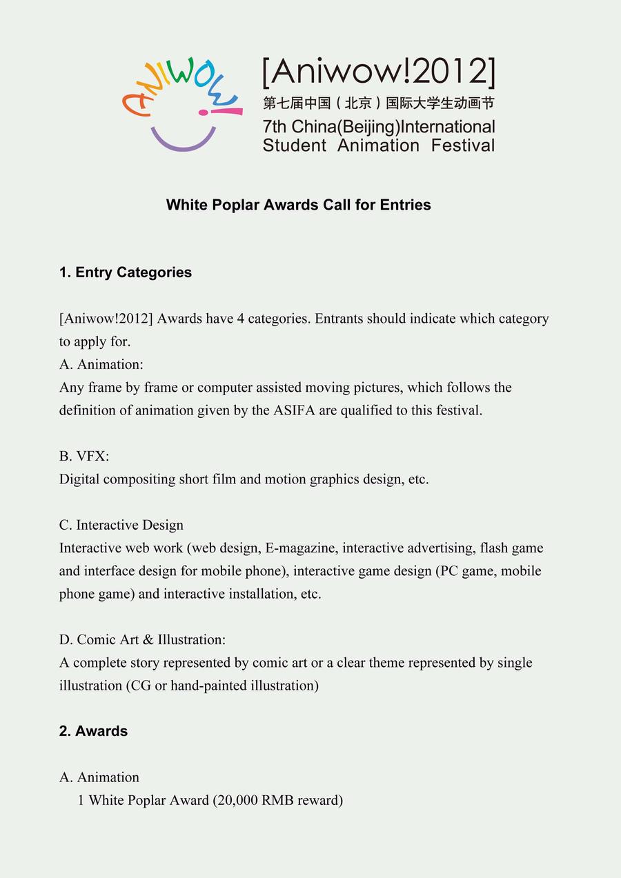 challenge!7th China (Beijing) International Student Animation Festival