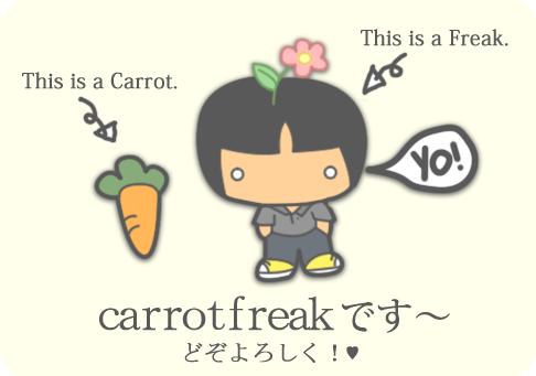 CarrotFreak's Profile Picture