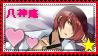 Yagami Iori Stamp by Dark-Comics
