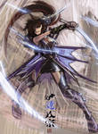 Female Masamune