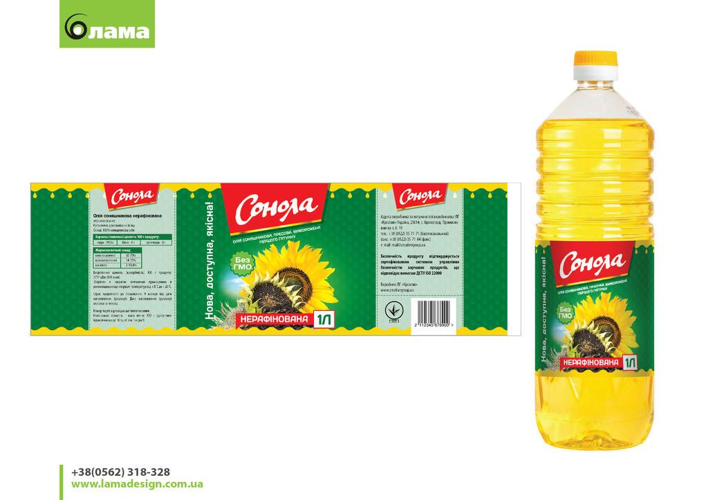 Oil label design by garryveda on DeviantArt