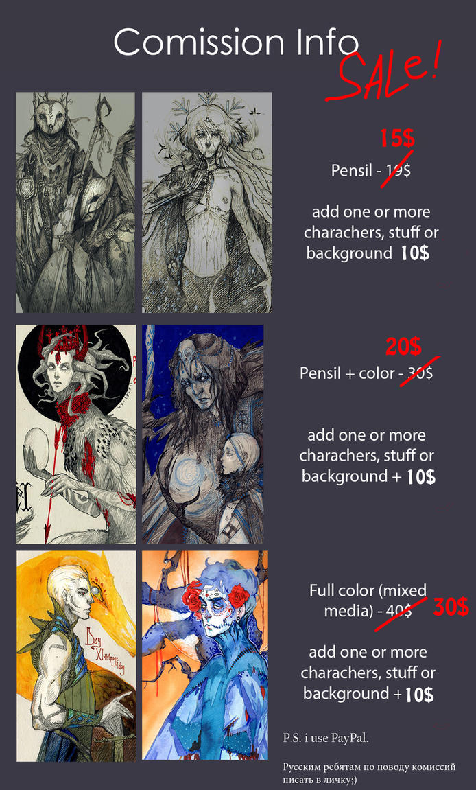 Comission sales by Hekkil