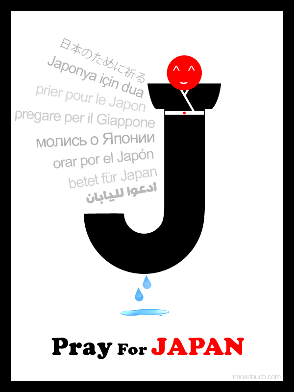 pray for Japan by ims-corner