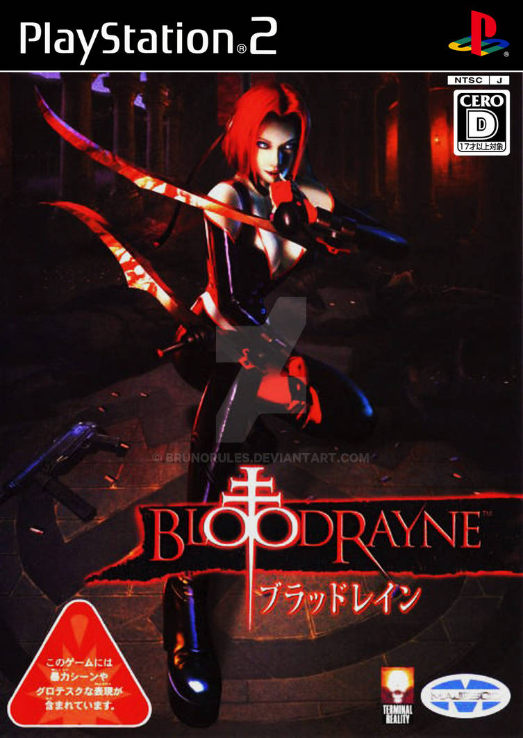 Bloodrayne Ps2 Ntsc J By Brunorules On Deviantart