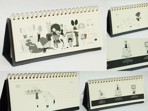Calendar Drawing Design : Calendar design by pennee on deviantart