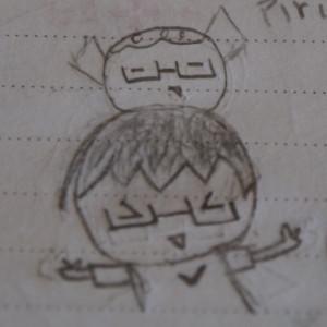 uematsu77's Profile Picture