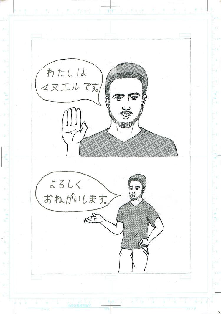 Manga Page Trial by Stallnig