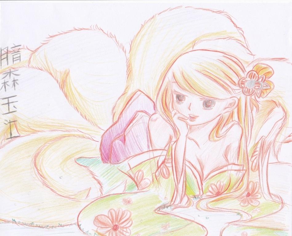 Kuramori Tamae - True Form by Wind-Empress