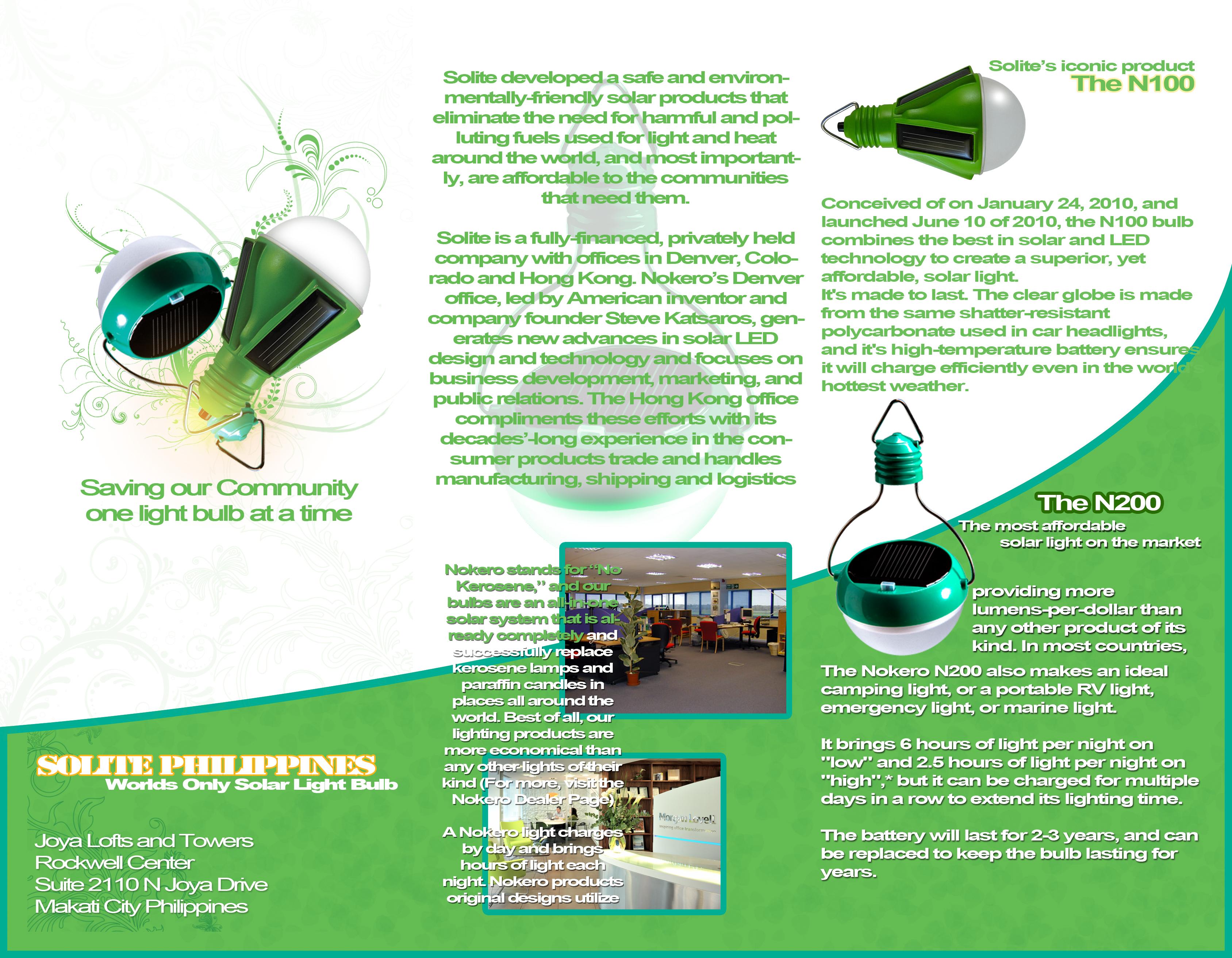 Sample Brochure by JayApostol on DeviantArt